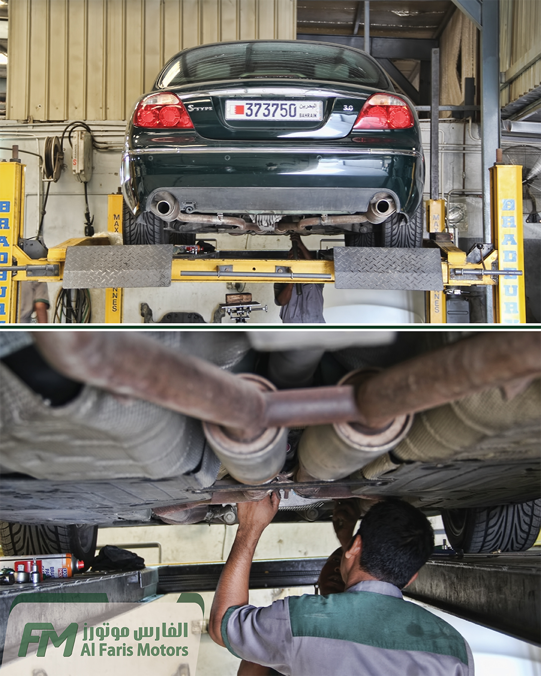 Jaguar S-Type for Service and Oil Leaks fixes.
